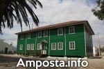 Imatges d'edificis d'Amposta